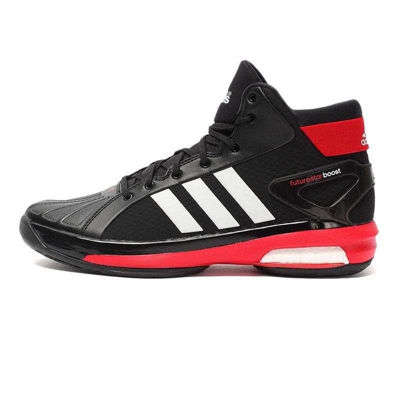 adidas basketball boost