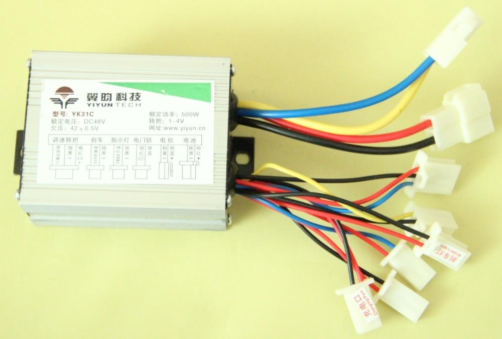 48V 500W DC motor brushed controller for electric bike scooter controlador de motor(China (Mainland))