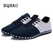 2016 Free Ship New Ferrary Men Shoes Promotional Discounts Mens Autumn Casual Breathable Shoes Ferrary Plus Size 38--45(China (Mainland))