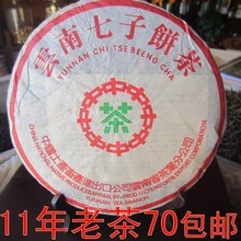 Puer tea ripe green cake Chinese yunnan puerh 357g China pu er cha lose weight products - Toplife Co.,Ltd. store