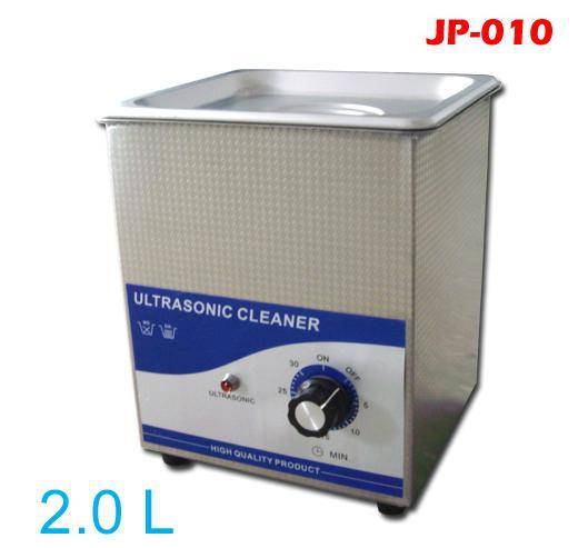 JP-010 2L 60W Ultrasound Cleaner Stainless steel Cleaning Machine cellphone glasses jewelry special purpose with basket(China (Mainland))