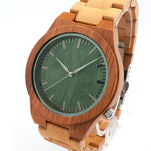 Bamboo Watches  You Want