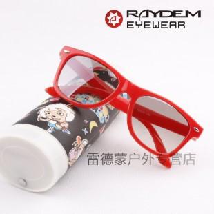 Sunglasses glasses anti-uv vintage sunglasses 2012 big box