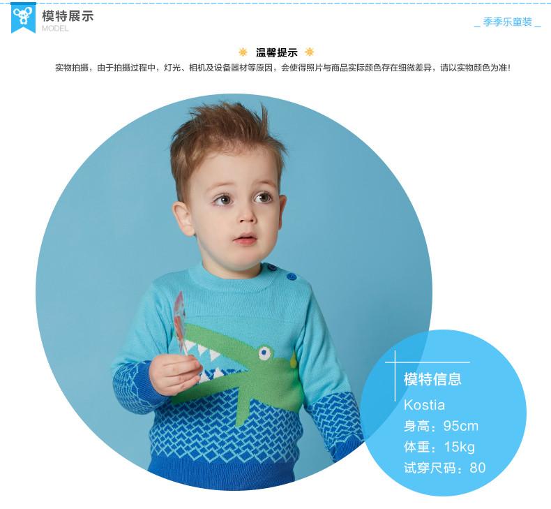 Скидки на 2016 весной новые дети мальчик свитер 100% хлопок крокодил pattern детский свитер новорожденных o-образным вырезом свитер одежда для новорожденных