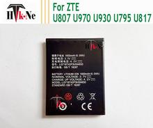 New Battery For ZTE V970 Battery Li3716T42P3h594650 1600mAH lithium-ion Back-up Battery for ZTE U807 U970 U930 U795 U817 N881E(China (Mainland))
