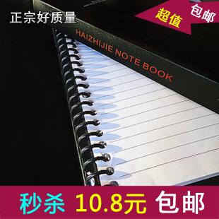 Solid color a4 b5 a5 loose-leaf notebook notepad clip loose-leaf folder 26 20(China (Mainland))