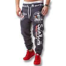 2016 New Men Trousers Pencil Pants Men's Casual Fashion Loose Style Outdoor Joggers Harem Long Pants Trousers Male Outwear Sport