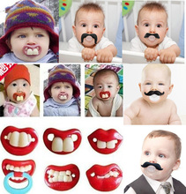 Silicone Joke Baby Pacifier Dummies Soother Prank Toddler Orthodontic Nipples Soft Feeding Bite Gags Boys & Girls Baby Care