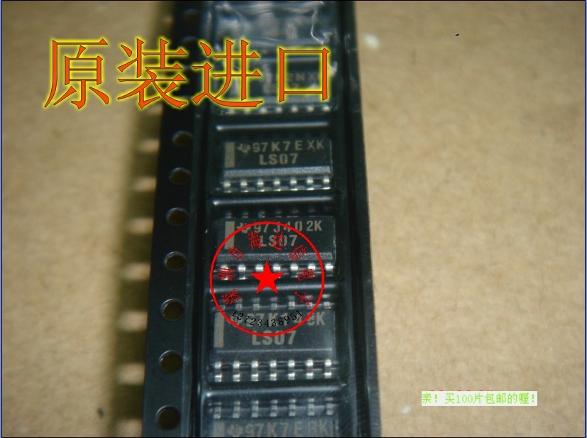 Open SN74LS07 LS07 collector voltage output buffer driver six -way(China (Mainland))