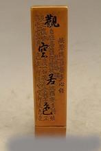 marked old Chinese dynasty palace bronze temple Writing incense burner Censer DDA26(China (Mainland))