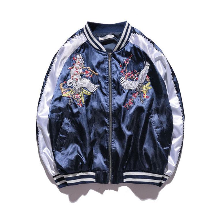 Aolamegs Yokosuka Jacket Men Women Fashion Vintage Bomber Jacket Baseball Uniform High Quality Embroidery Japan Yokosuka Outwear (33)