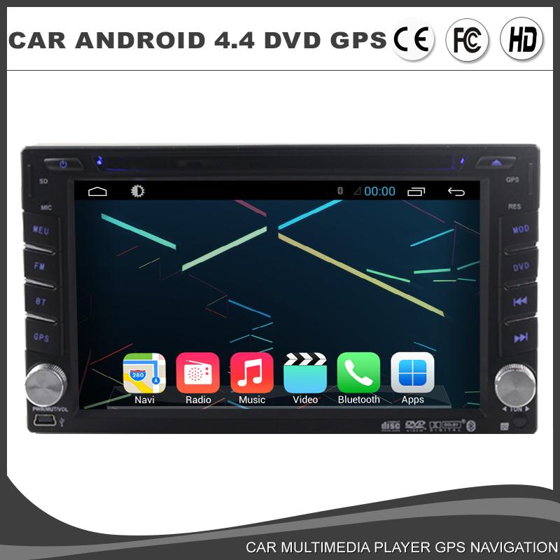 Car Android 4.42 Dvd Gps Player For Nissan Tiida Qashqai Sunny X-Trail Paladin Frontier Pathfinder Radio Bluetooth Wifi Map(China (Mainland))