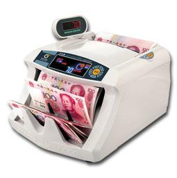 baijia jbyd bj 03c4 machine d tecteur d 39 argent machine compter dans de sur. Black Bedroom Furniture Sets. Home Design Ideas