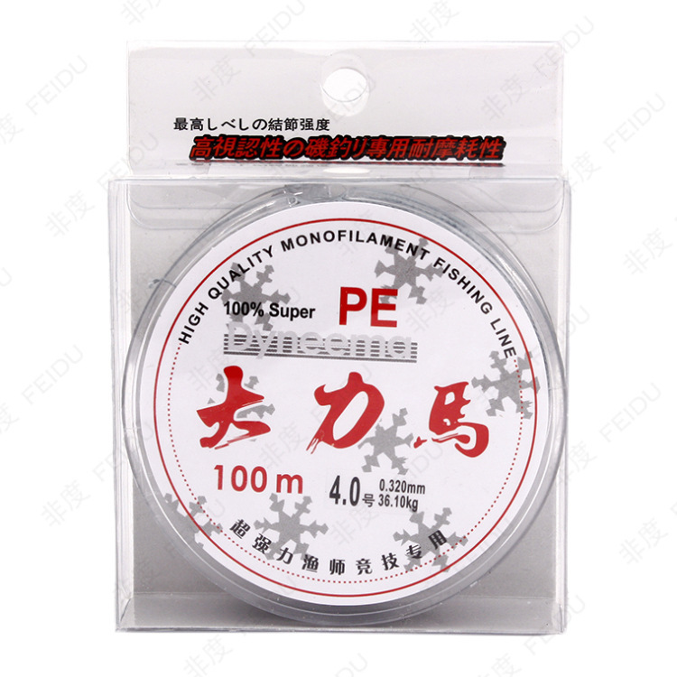 Manufacturers selling 0.2 # 8 # 4 plait enough meters, 100 meters to the fishing line/PE line against the braided wire(China (Mainland))