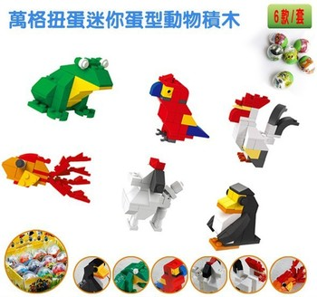 Free Shipping Educational Toys Assembling building blocks Animal Blocks Goldfish Frog cock parrot penguin puppy