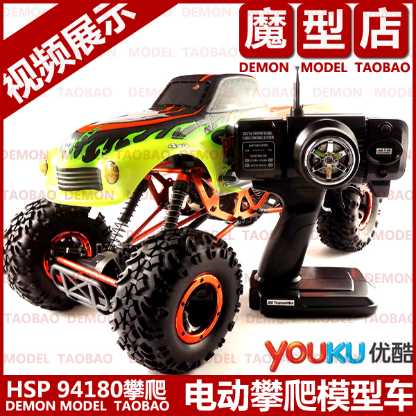 Hsp 94180 1 10 4x4 electric rc crawler - VICTOR 2007 store