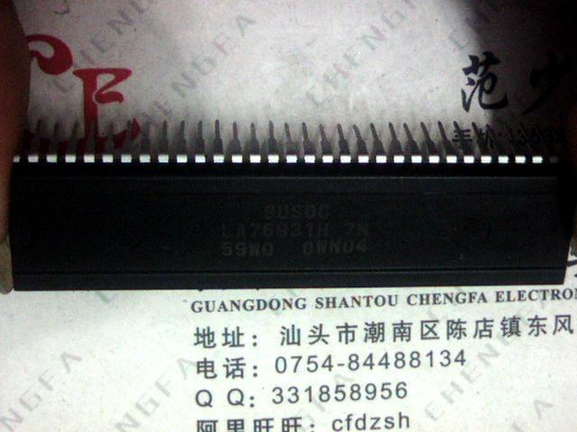 7 n LA76931H 59 we 59 games(China (Mainland))