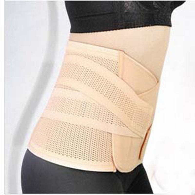 Belly bands coupons