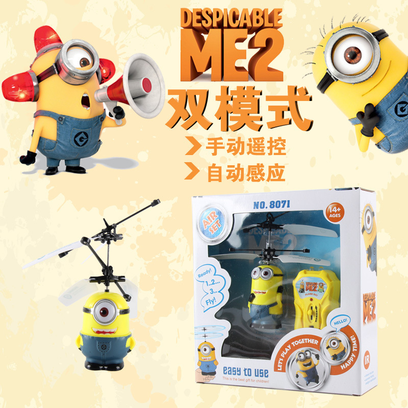 Despicable Me 2 Ch RC Helicopter Flying Minion Shatter Resistant Remote Control Aircraft Kids Toy(China (Mainland))