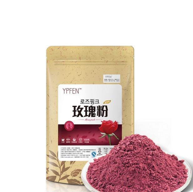 100g Rose Silk Finishing Powder tea Organic rose powder slimming tea whitening tea Improved Hair & Skin Health Free Shipping(China (Mainland))