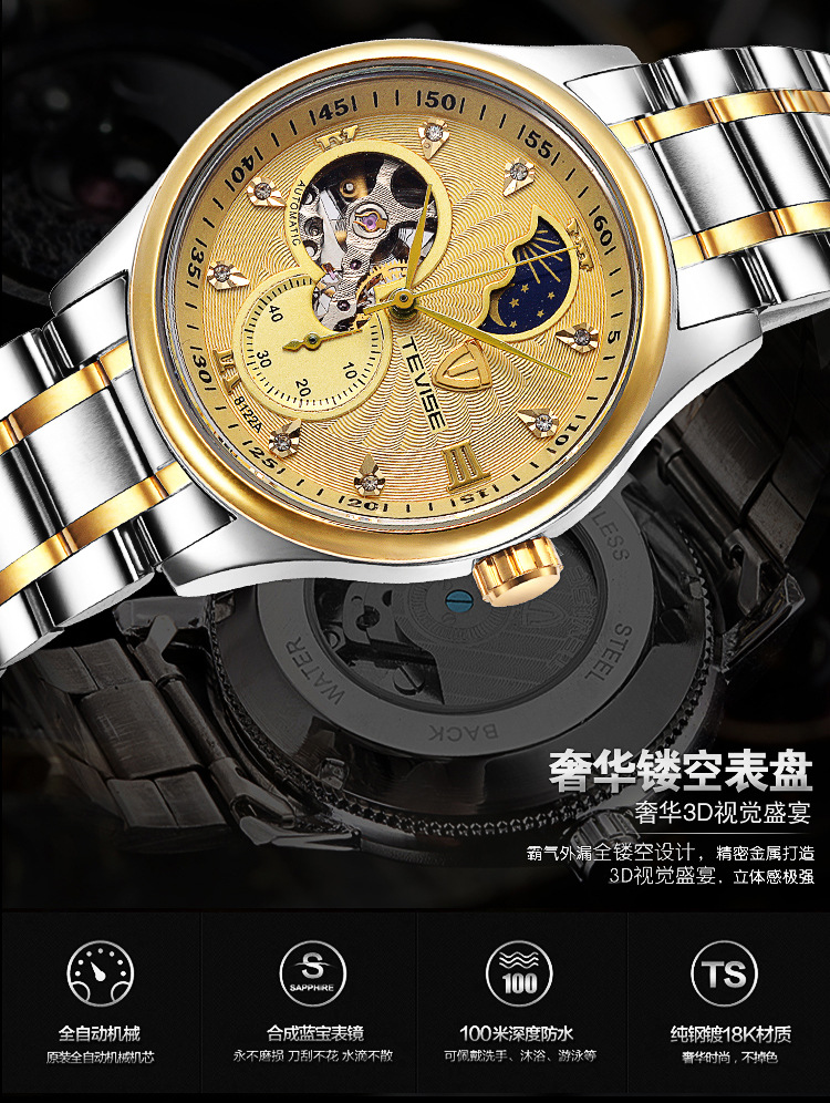 2016 Fashion Luxury Brand TEVISE Mens Automatic Mechanical Watch Date Waterproof Wrist Watch Clocks Relojes Masculino Watch <br><br>Aliexpress
