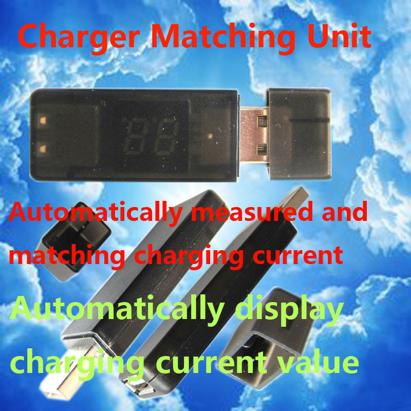 Charger Matching Unit/automatic measured charging current parameters by USB Port for tablet and mobile phones(China (Mainland))