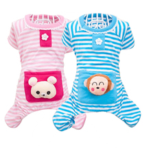 Dog's Pajamas Small Pet Dog Stripes Jumpsuits Coat Cat Puppy Cozy Clothes Apparel Clothing For Dogs Apparel XS/S/M/L/XL CA1T(China (Mainland))