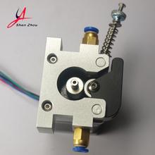 3D printer Reprap Kossel prusa bowden42 stepper motor full-metal remote extruder