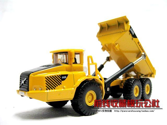 7 engineering car large dump-car dump truck full metal car model toy(China (Mainland))