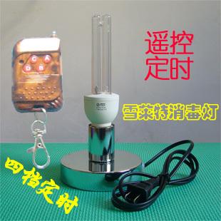 Remote control household ultraviolet light disinfection uv lamp uv ultraviolet germicidal lamp medical