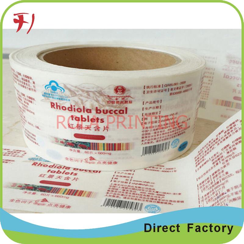 Customized label stiker(China (Mainland))