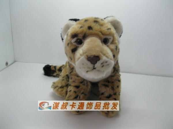 Free Shipping Ganz doll plush toy leopard doll(China (Mainland))