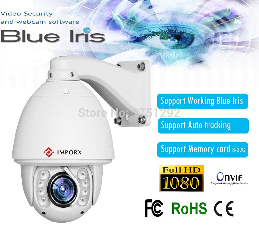 support Memory Card Blue Iris IP Camera auto tracking PTZ IP Camera outdoor HD 1080P High speed dome camera(China (Mainland))
