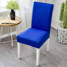 MIHE 近代的な無地カラーユニバーサル椅子カバースパンデックスストレッチ弾(China)