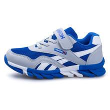 ילדי נעל TPR אנטי חלקלק ULKNN טלאים Mesh נעליים נוחות קיץ בנות בני נעלי ספורט נעלי ילדים נעליים מזדמנים(China)