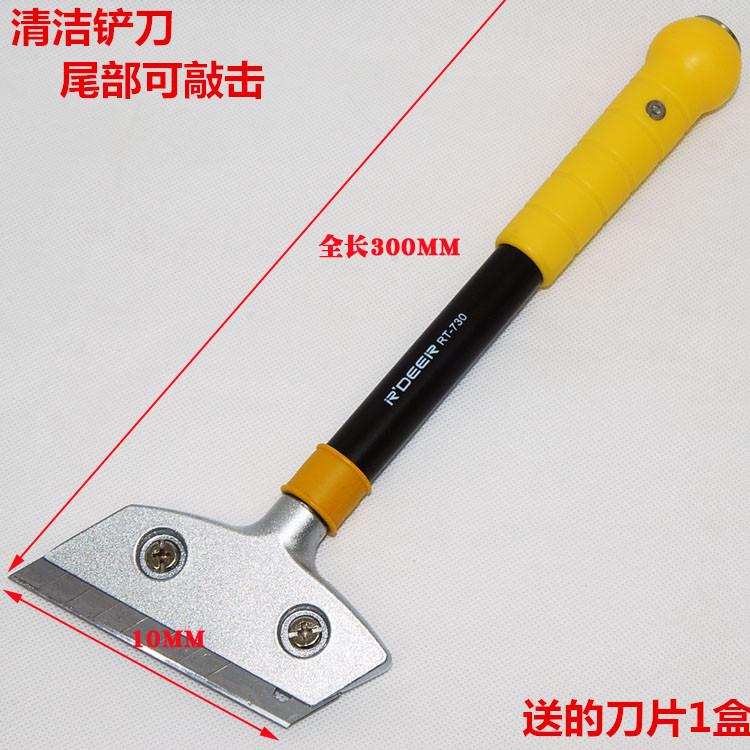 Flying deer scraping dirty knife tool knife blade steel handle floor cleaning blade knife blade clean glass RT-730(China (Mainland))