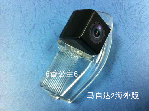 Car Mazda 2 car reversing video system Overseas Private reversing camera CCD HD night vision(China (Mainland))