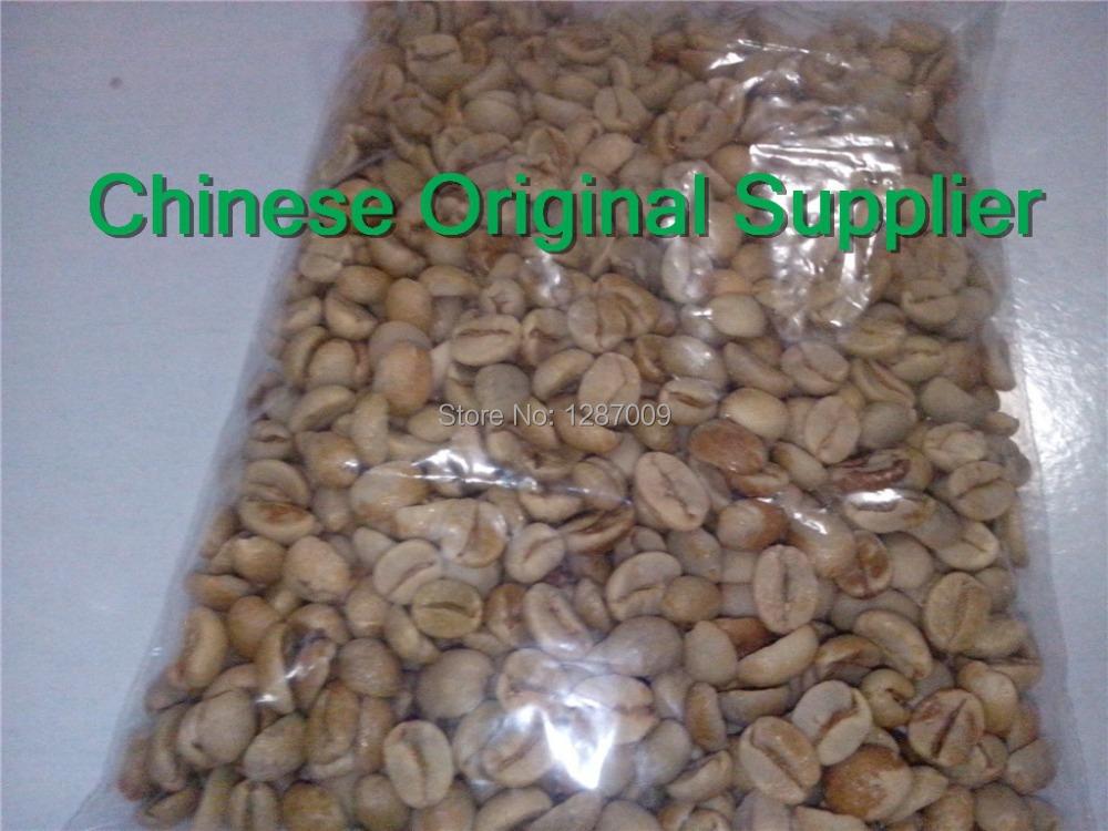 2014 new green coffee beans original brazillian beans