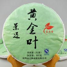raw puer tea 357g tea pu er Source spike tree of golden yellow piece goods Ye Yunnan Pu'er sheng puer tea puer cake puerh tea