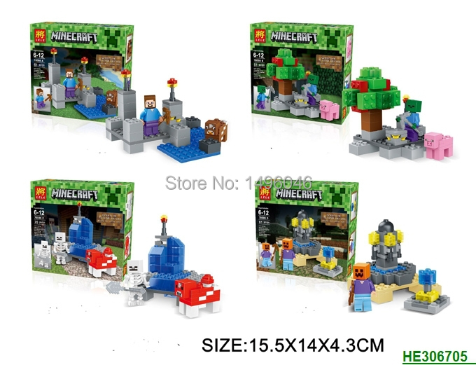 Manufacturer DIY Kids Toys My Work Minifigure Building Block Toy Bricks Assembling Classic Toys Early Educational Learning Toys(China (Mainland))