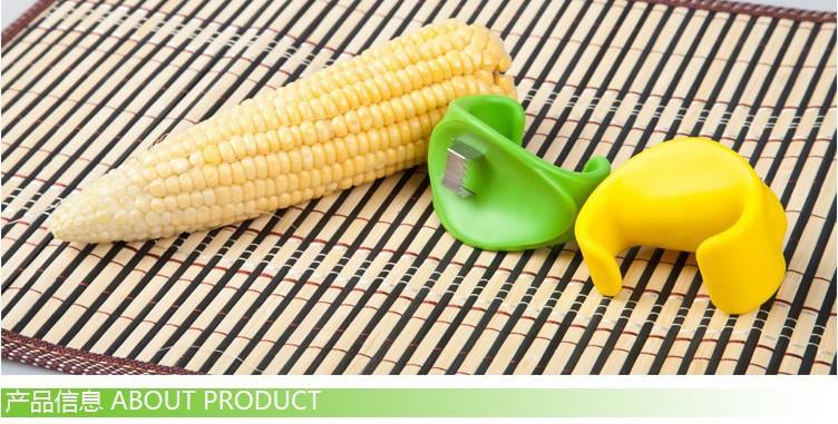 stripping corn