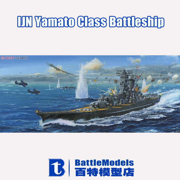 FUJIMEI MODEL 1/500 SCALE military models #61004 IJN Yamato Class Battleship plastic model kit(China (Mainland))