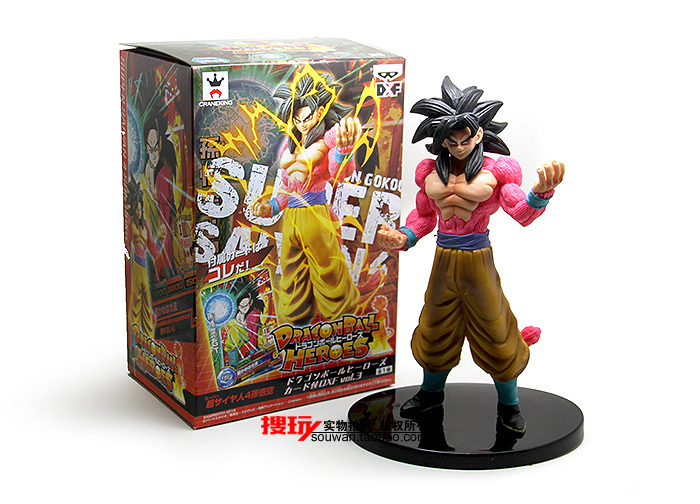 wholesale for 5pcs 2015  NEW 15cm Dragon ball Z figures The Monkey King Goku figure chidren toys colorful package hot sale<br><br>Aliexpress