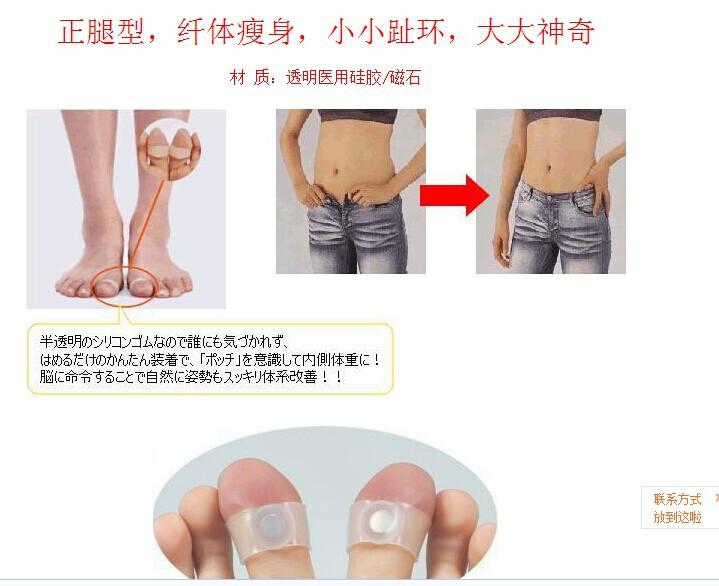 commentaires massage des pieds roulettes faire des achats en ligne commentaires massage des. Black Bedroom Furniture Sets. Home Design Ideas