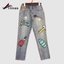 Alinas Brand Woman Jeans 2017 New Fashion Spring Summer Style Luxury Women Jeans Pants(China (Mainland))