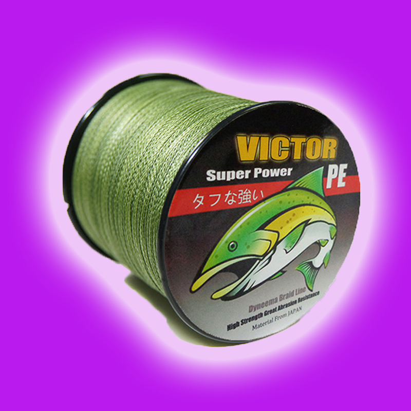 Free shipping victor super strong lead core line 100m 40lb for Kevlar fishing line