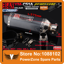 YM-C51A Modified Motorcycle Exhaust Pipe Muffler TTR YBR YZF RSZ CBR CB400 CF250 CBR600 CBR250  ER6N ER6R YZF600  Free Shipping(China (Mainland))