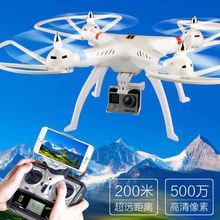 New 4 Channels Wireless Drones Grandes Wifi Camera Drones FPV Real Time Aerial Photography Action Camera Remote Control