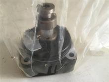 1 468 334 490/1468334490 Head Rotor/Distributor VE Pump Parts - Quanzhou Nice Engine Co., Ltd store