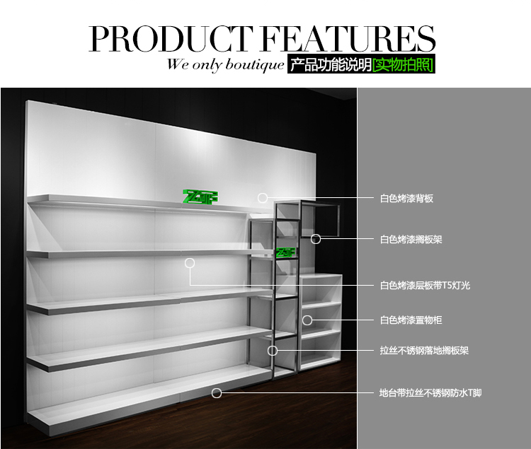 custom made display furniture/ Retail Clothing Store Furniture/wall display racks for store display rack /clothing display 045<br><br>Aliexpress